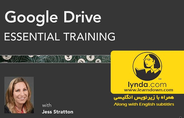 download google drive essential training learndown