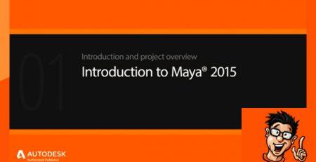 دانلود آموزش مایا 2015 - Introduction to Maya 2015