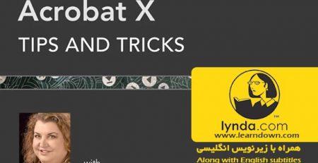 دانلود آموزش ترفندهای آکروبات ایکس - Acrobat X Tips and Tricks