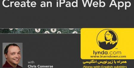 ساخت اپلیکیشن وبی برای آی پد - Creating an iPad Web App
