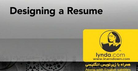 دانلود آموزش طراحی رزومه - Designing a Resume