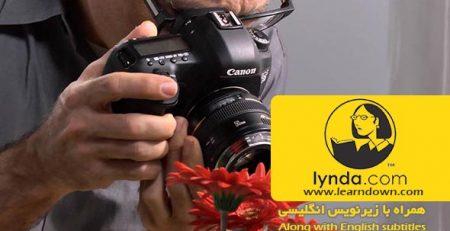 دانلود آموزش لنز معکوس در عکاسی ماکرو - Exploring Photography: Lens-Reversal Macro