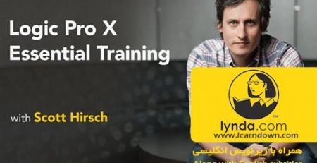دانلود آموزش لوجیگ پرو ایکس - Logic Pro X Essential Training