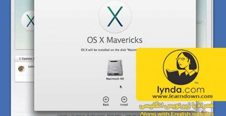 دانلود آموزش مکینتاچ ماوریکس - Mac OS X Mavericks Essential Training