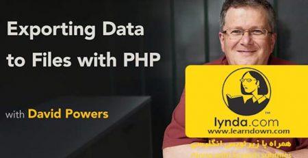 دانلود آموزش پی اچ پی : برون بری اطلاعات به صورت فایل - PHP Exporting Data to Files