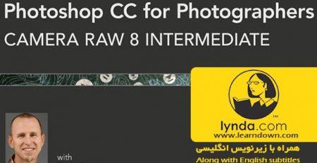 دانلود آموزش فتوشاپ برای عکاسان : کمرا راو 8 - Photoshop CC for Photographers: Camera Raw 8 Intermediate