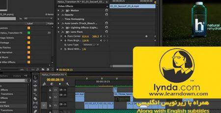 دانلود آموزش پریمیر پرو : تکنیک های ویرایش آگهی تبلیغاتی - Premiere Pro: Commercial Editing Techniques