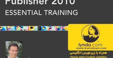 دانلود آموزش پابلیشر 2010 - Publisher 2010 Essential Training