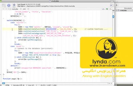 دانلود آموزش اس کیو ال لایت 3 و پی اچ پی - SQLite 3 with PHP Essential Training