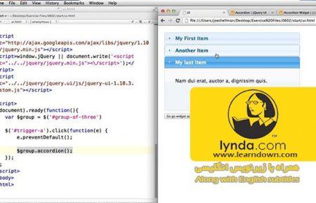 دانلود آموزش جی کوئری: ویجت رابط کاربری | jQuery: UI Widgets