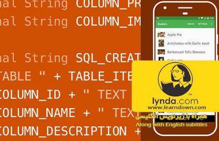 دانلود آموزش توسعه اندروید: ذخیره اطلاعات محلی | Android Development Essential Training: Local Data Storage