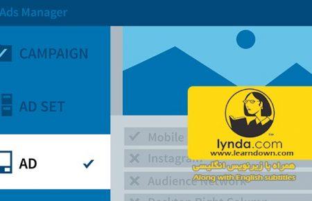 دانلود آموزش تبلیغات بازاریابی فیسبوک | Facebook Marketing Advertising